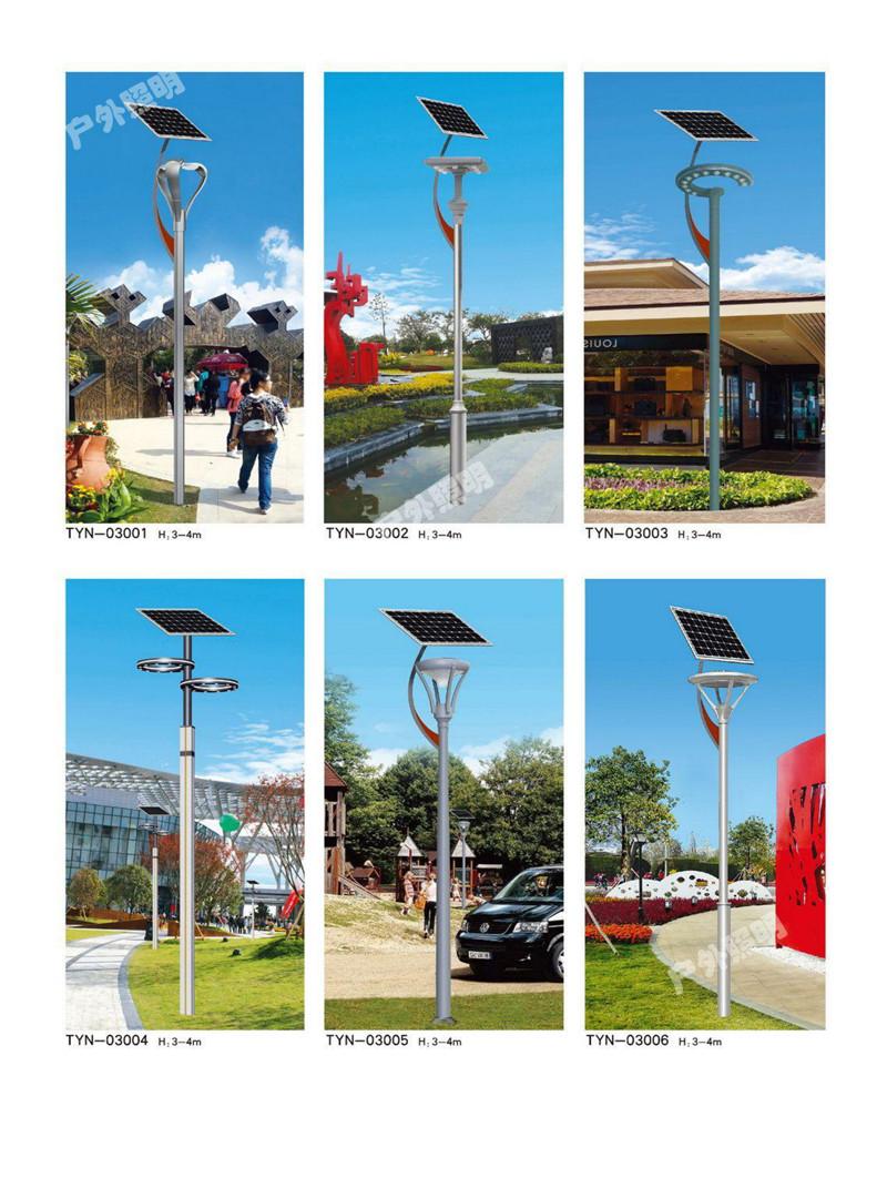 一体式太阳能庭院灯TYN-1