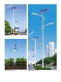 太阳能锂电路灯TYN-6