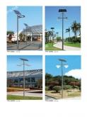 优质新农村太阳能路灯厂家直销