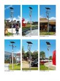 北京一体式太阳能庭院灯TYN-1