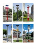 上海一体式太阳能庭院灯TYN-5