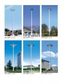 北京高杆灯