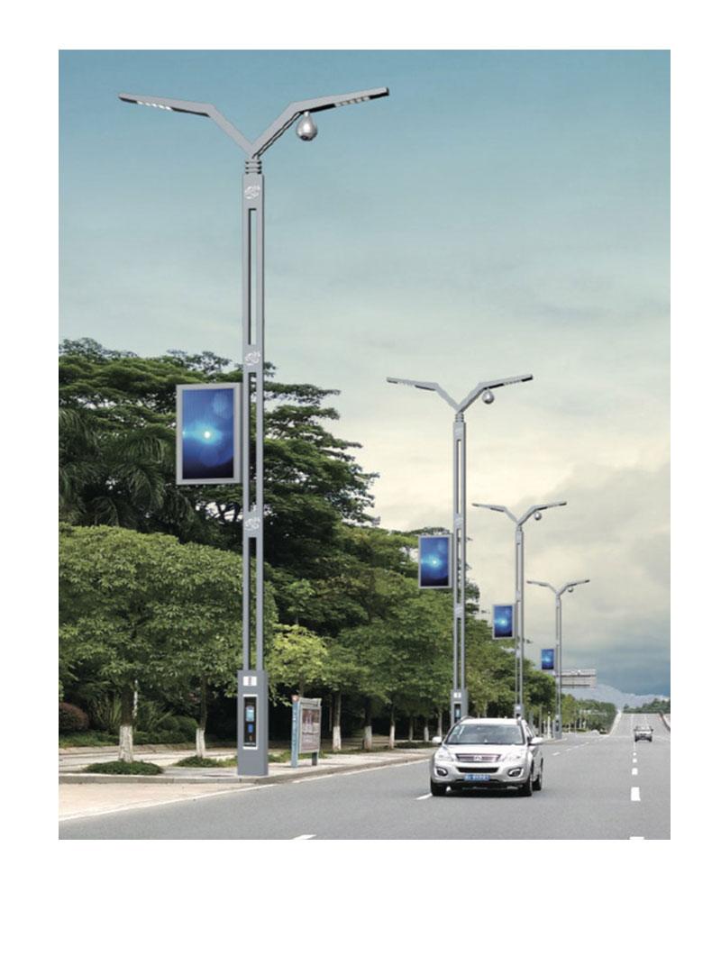 北京智慧路灯杆