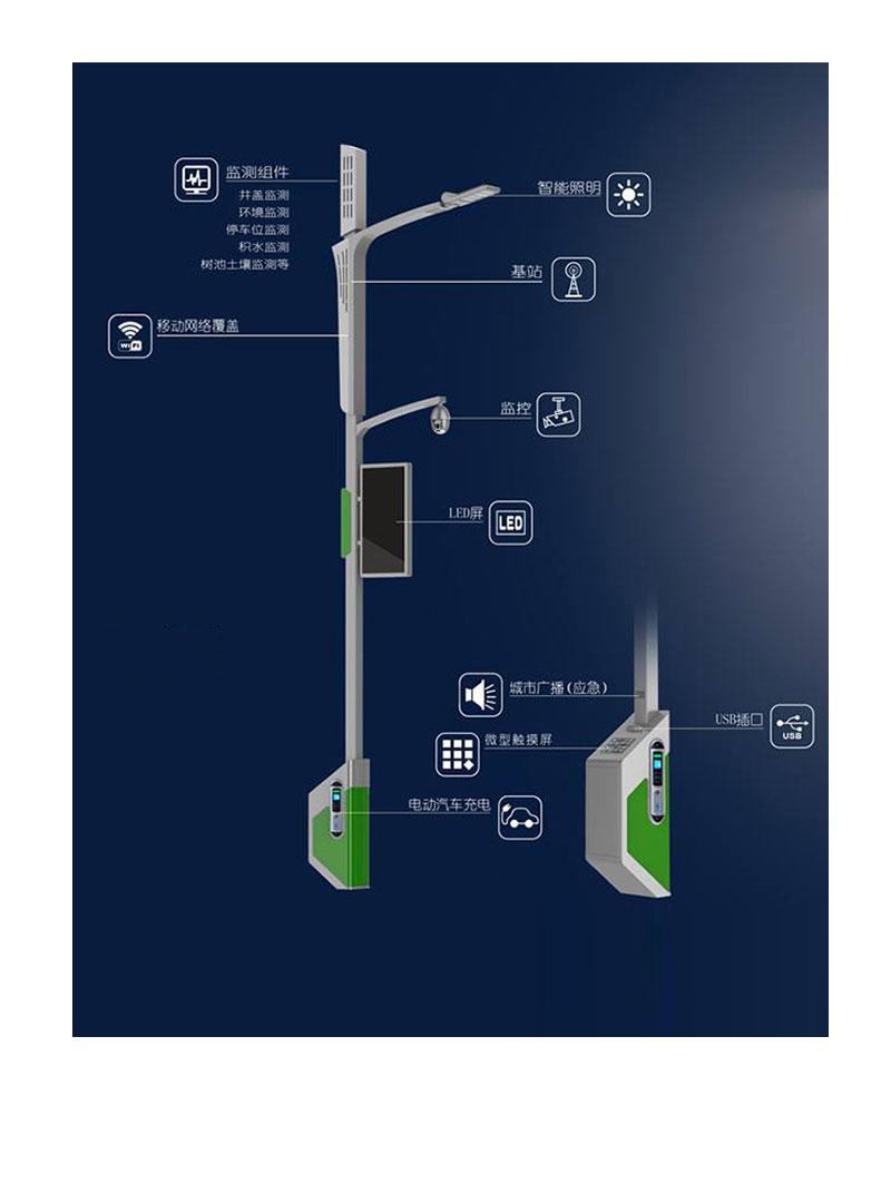 北京5g智能路灯