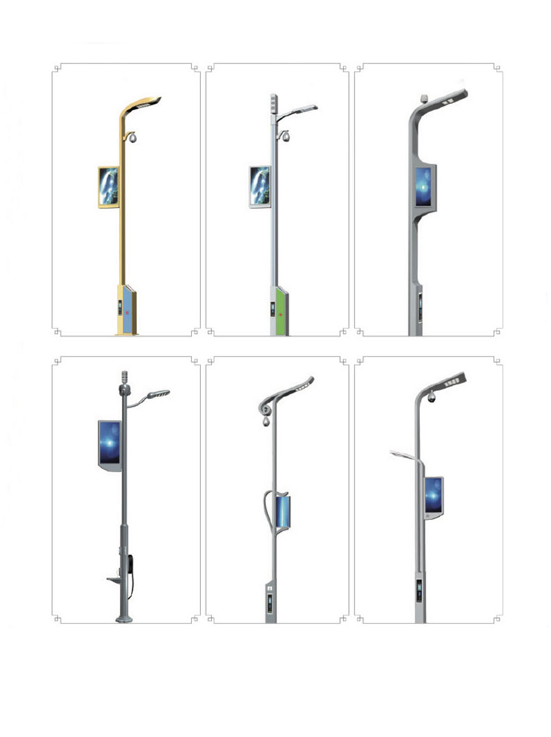 北京智能路灯