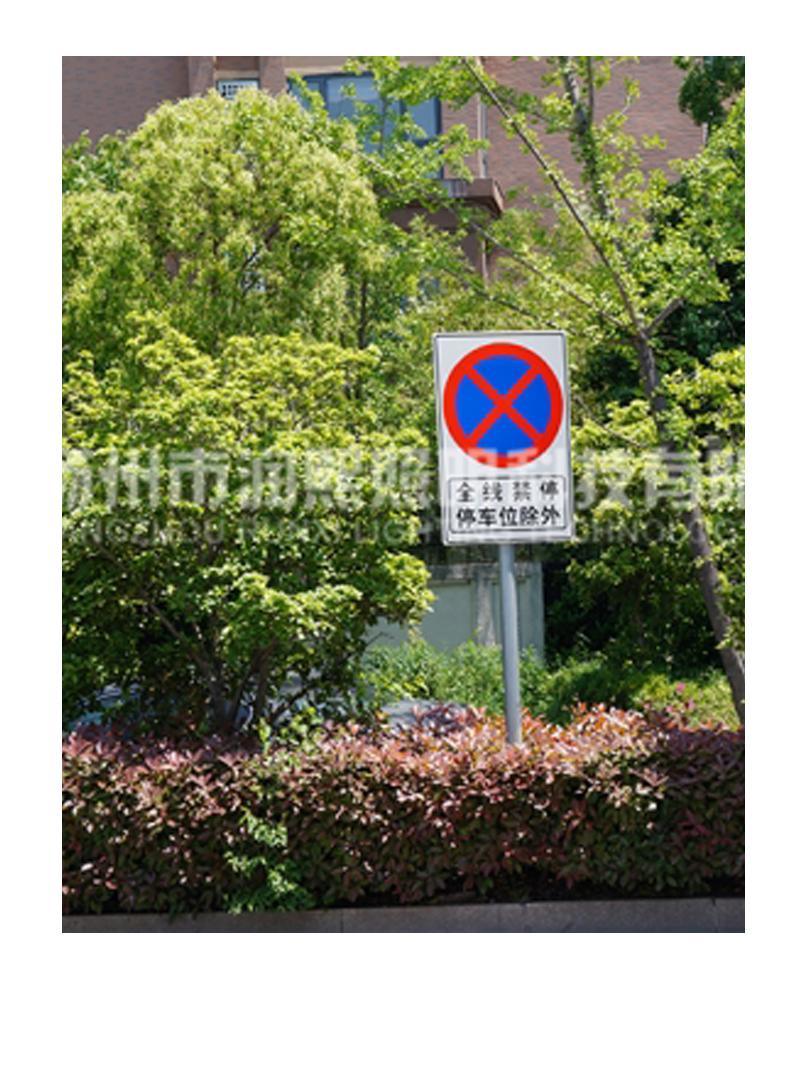 专业交通标志牌杆