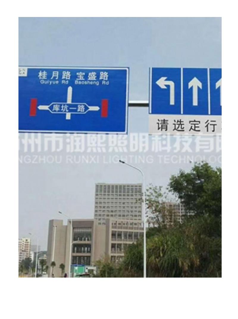 公路交通标志牌杆