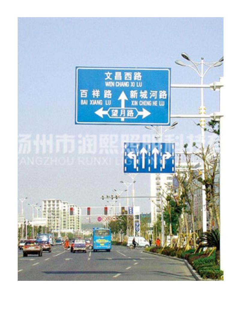 道路交通标志牌杆
