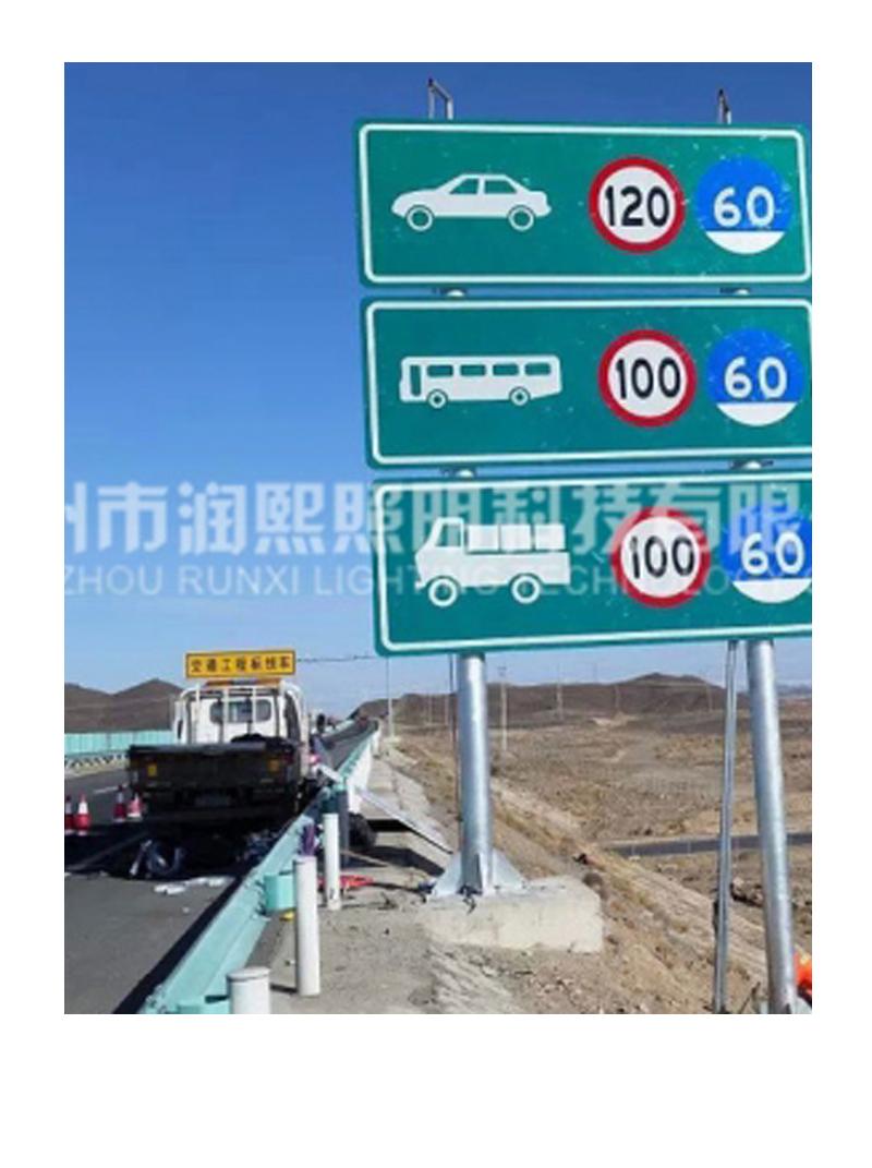 交通标志牌杆定制